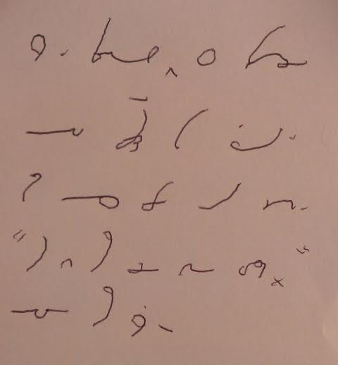 shorthand-sample